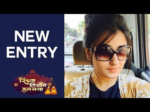 Xxx Mp4 New Entry In Rishta Likhenge Hum Naya Sony TV Serial News Update 13 February 2018 3gp Sex