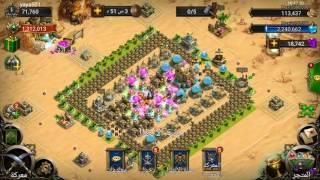 صراع الصحراء - شرح الصحوة مع  صحوة البطل رع و الجني الازرق