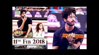 Jeeto Pakistan - 11th Feb 2018 - ARY Digital Show