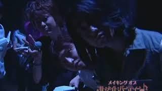 オトメイトパーティー 2009 03 特典花絮 标清