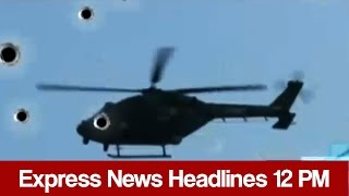 Express News Headlines - 12:00 PM - 27 April 2017