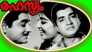Rahasyam | Malayalam Black and White Movie | Prem Nazir & Sheela