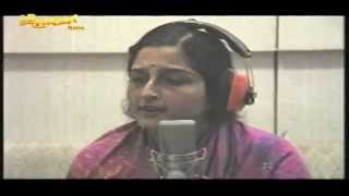 Audio Recording Of 'Sahibaan Meri Sahibaan'