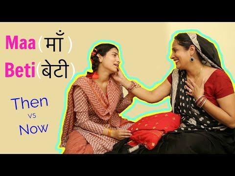 Xxx Mp4 Maa माँ Beti बेटी THEN Vs NOW Desi Mom Sketch Anaysa ShrutiArjunAnand 3gp Sex