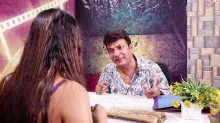 COMPROMISE - हीरोइन बनने के लिए  ! Heroine Making Romance With Producer | Bihari Babu Short Film
