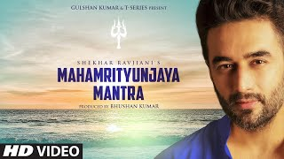 download free Mahamrityunjaya Mantra | Shekhar Ravjiani | Bhushan Kumar | T-Series