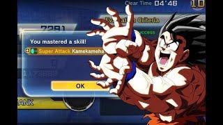 Super Attack KAMEKAMEHA Dragon Ball Xenoverse 2