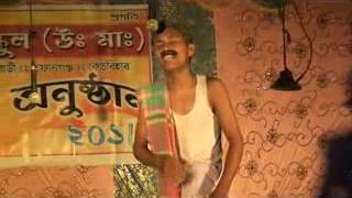 Bangla hasir natak- kipte buro