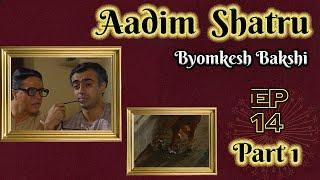 Byomkesh Bakshi: Ep#14  - Aadim Shatru - Part 1