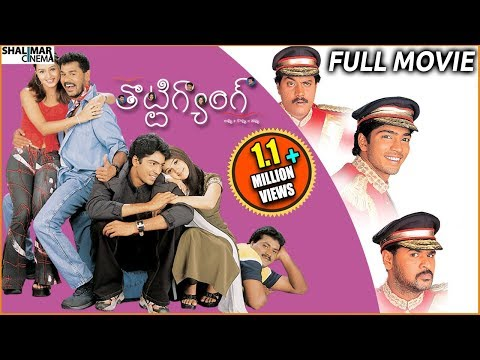 Thotti Gang Telugu Full Length Comedy Movie || Allari Naresh, Prabhu Deva, Sunil