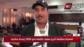خنشلة : توزيع 1600 وحدة سكنية على مستحقيها بمناسبة عاشوراء