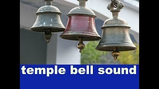 temple bell sound  | temple bell sound for meditation | temple bell sound effect | temple bell