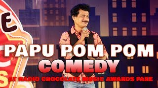 Papu Pom Pom Comedy at radio chocolate music awards fare 2017