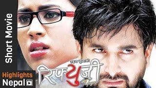 REFUGEE - New Nepali Short Movie 2016/2073 | Jivan Luitel, Rista Basnet, Surbir Pandit