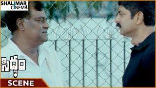 Siddham Movie || Kota Informs I Am Retired From Police Duty || Jagapathi Babu || Shalimarcinema