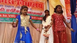 School program1111 Balvikash vidhayalay (gopalganj)
