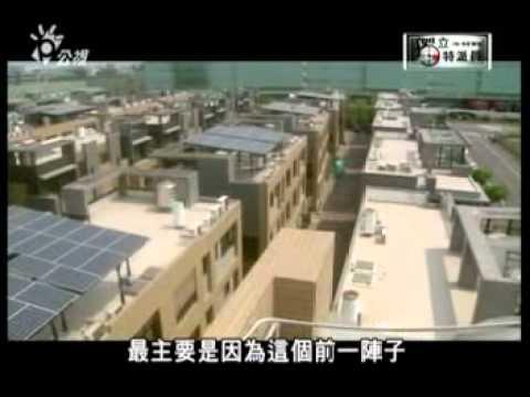 永安太陽能發電、屏東養水種電-南部太陽能試金石