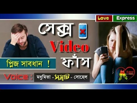 Xxx Mp4 Sex Video Vairal Motivation Love Story Bangla Shayari Voice Shayari 3gp Sex