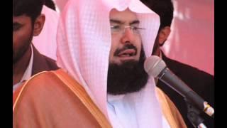 Al- Quran  By Abdul Rahman Al Sudais Part 1/2