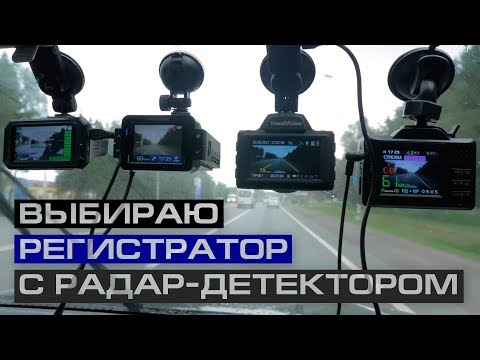 высокой активности тест видеорегистратора для автомобиля 2017 ответ Татьяна