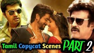 Tamil copycat scenes | Part 2