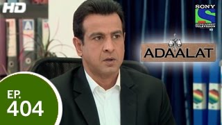 Adaalat - अदालत - The Auto Writer - Episode 404 - 14th March 2015