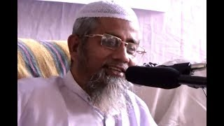 New Bangla Waz 2017 টাকা থাকলেই কি সব কিছু করা যায় | By Mufti Dilwar Hussain Waz