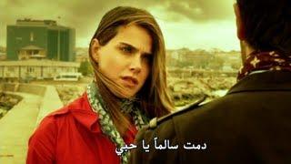 """اعلان فيلم Ceyda Ates الجديد : """"Ask Aglatir"""" (العشق يبكي)"""
