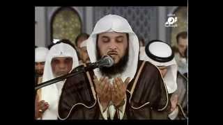 دعاء القنوت - الشيخ محمد العريفي - رمضان 1433هـ دبي