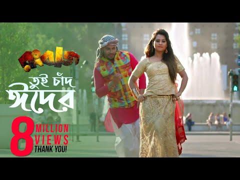 Xxx Mp4 Tui Chad Eider Full Video Song Shakib Khan Bubly Savvy Rangbaaz Bengali Movie 2017 3gp Sex