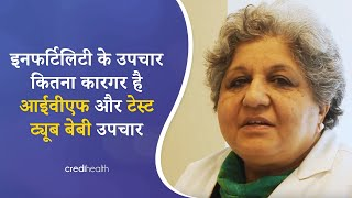 Dr. Sonia Malik - People are opting for IVF Treatment & Test Tube Babies