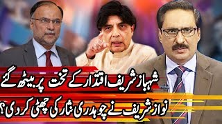 Kal Tak with Javed Chaudhry - Ahsan Iqbal Exclusive Interview - 27 February 2018 | Express News
