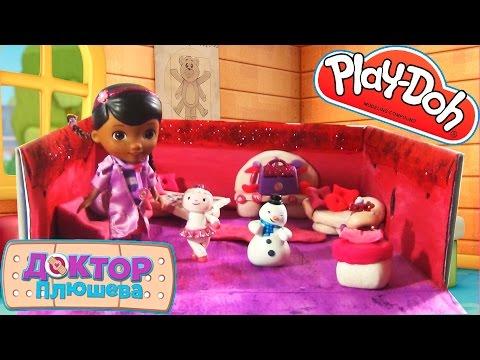 Доктора Плюшева(Doc McStuffins) больница из пластилина Плэй-до.Лепим вместе с Плэй до и Плюшева! - pkvidz- Watch YouTube in Paki