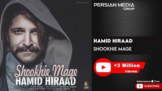 Hamid Hiraad - Shookhie Mage (حمید هیراد - شوخیه مگه)
