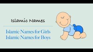 শিশুদের ইসলামিক নাম | Muslim Baby Names | Islamic Baby Names - Android App