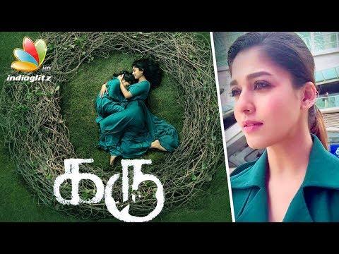 Xxx Mp4 Karu First Look New Tamil Movie Sai Pallavi Director Vijay Nayanthara New Look 3gp Sex