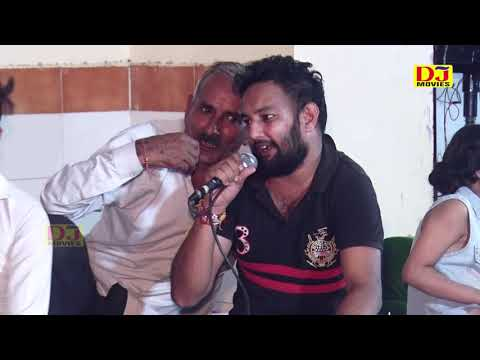 Xxx Mp4 राजा हो मत ना कर उत्पात Hit Bhajan Samalka Janmashtami Jagran 2018 3gp Sex