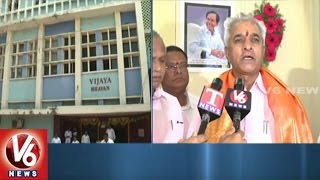 Will Work Hard For Developemt Of Vijaya Diary, Says TSDDC Chairman Loka Bhuma Reddy | V6 News