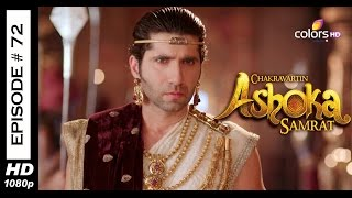 Chakravartin Ashoka Samrat - 12th May 2015 - चक्रवतीन अशोक सम्राट - Full Episode (HD)