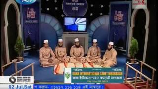 বাংলা ইসলামিক গজল : সবে কদরে মাসে মাহে রমজান সৌজন্যে R tv