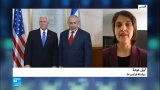 ما هي الأهداف المعلنة لزيارة بنس لإسرائيل؟
