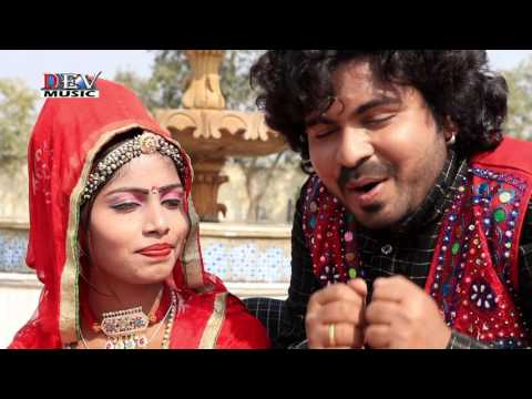 Devnarayan DJ Song 2017 - Bhoja Ji Ke Chaal   HD VIDEO   Rajasthani DJ Song   Dev Music Presents