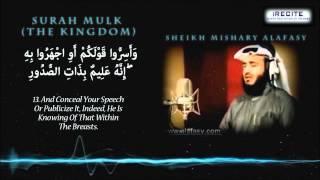 Surah Mulk - Sheikh Mishary Alafasy  || Memorizing Made Easy || 1080pᴴᴰ