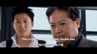 New Movies Chinese Movies 2017 China Action Movies With English Subtitle New Martial Arts Movies