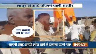 Muslim SI Policeman Beaten-up, Forced to Hold Saffron Flag in Latur, Mumbai