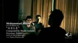 Mohammad Bibak - Gele بی باک - گله
