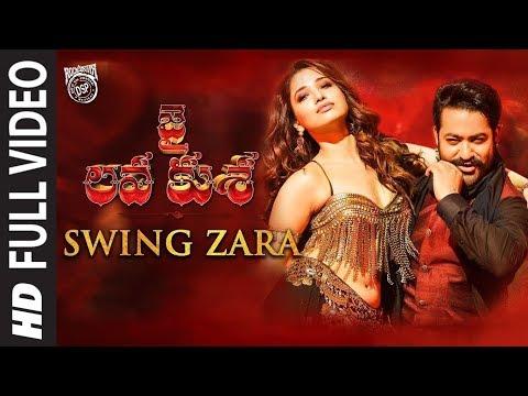 Xxx Mp4 SWING ZARA Full Video Song Jai Lava Kusa Video Songs Jr NTR Tamannaah Devi Sri Prasad 3gp Sex