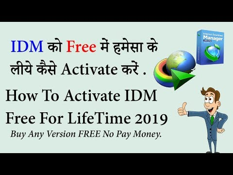 Xxx Mp4 How To Activate IDM Free For Lifetime Latest Version 2019 3gp Sex