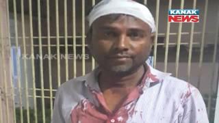 4 Injured In Clash Between BJD & Congress In Bhanjanagar