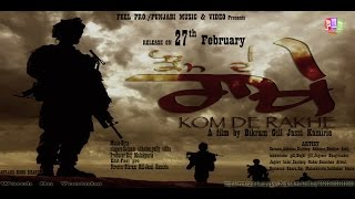 Kaum De Rakhe | New Punjabi Full Movie | Punjabi Latest Movie 2015 | Punjabi Movie And Masti
